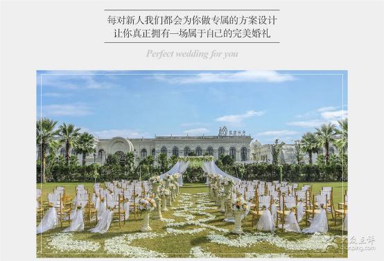 婚宴场地:花嫁丽舍私人婚礼会所——沪上首选婚礼会所