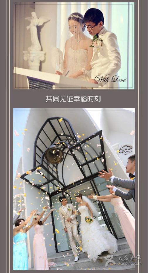 上海结婚会所最好的:花嫁丽舍私