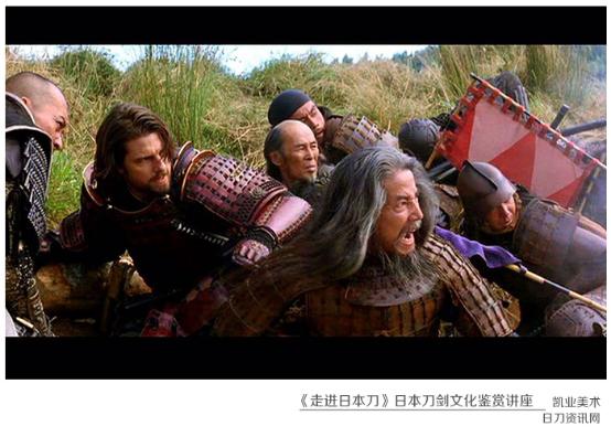 """凯业美术:《走进日本刀》系列二""""最后的武士""""村山俊二来沪交流"""